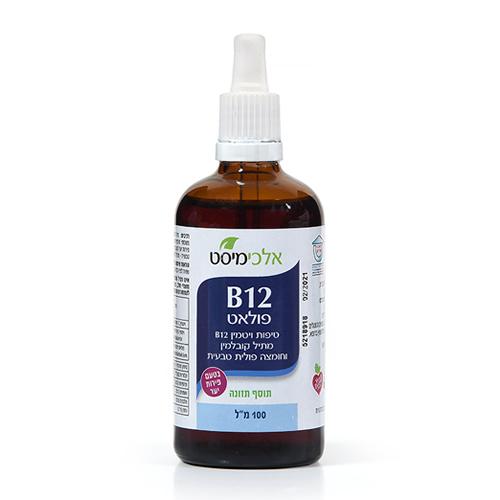 ויטמין b12 ברזל וחומצה פולית בנוזל לספיגה מירבית