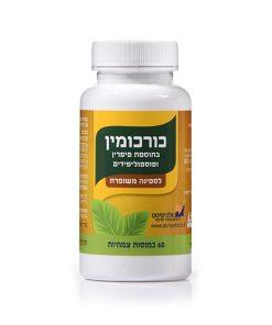 כורכומין + פוספוליפידים לשיפור ספיגה